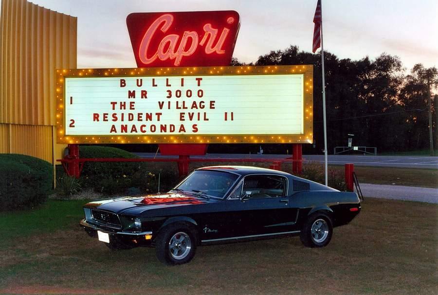 capri drive in