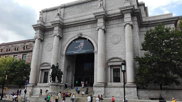 musée histoire naturelle une nuit au musée